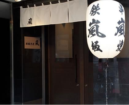 store01_img
