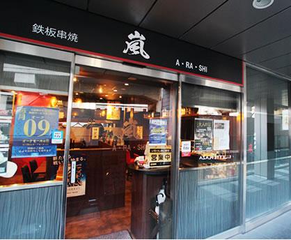 store02_img